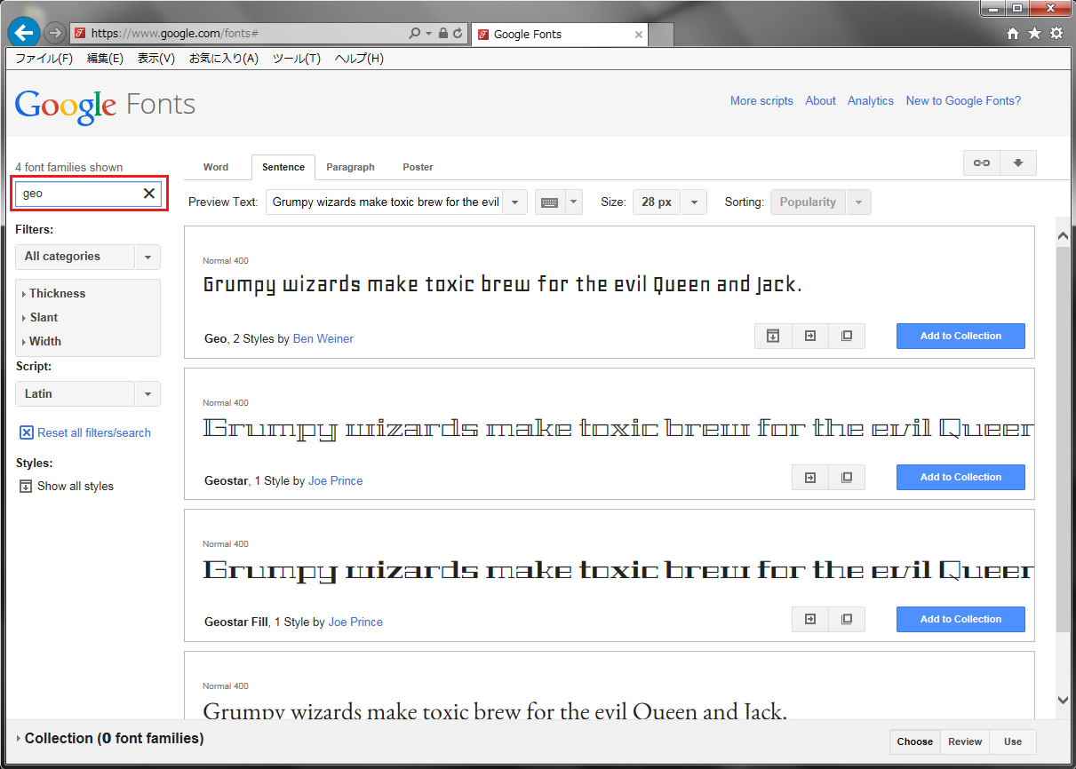 how to add google fonts to adobe photoshop