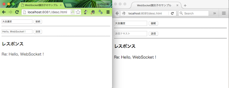 websocket_desc